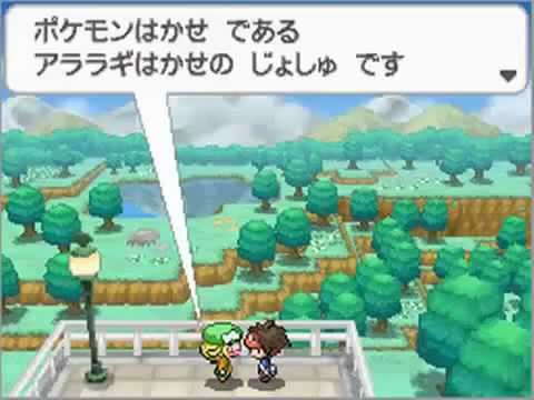 Pokemon Black And White Nds Rom